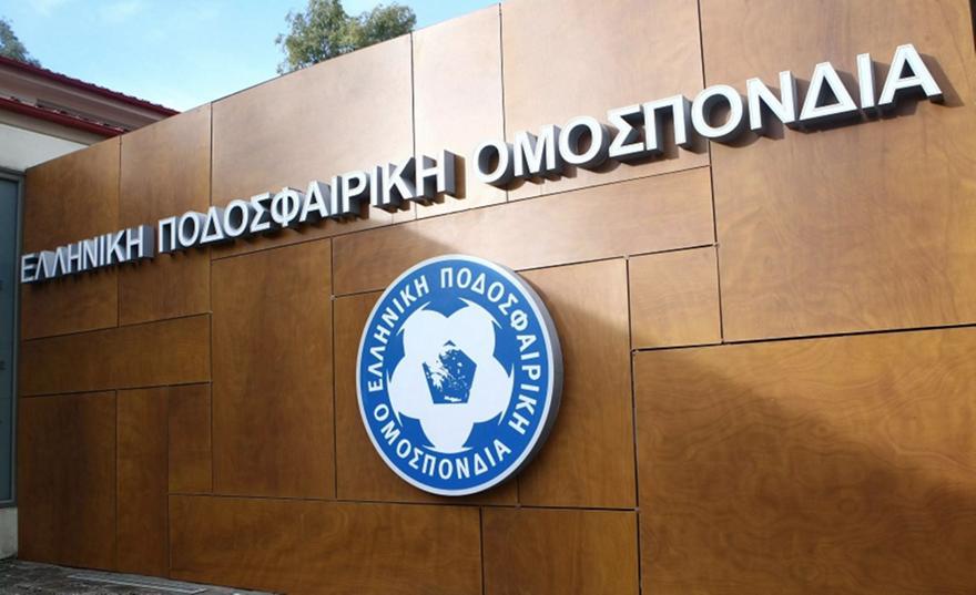 ΕΠΟ: Επιστολή σε UEFA-FIFA για Β.Μακεδονία
