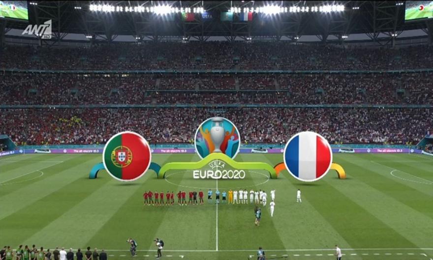 Πορτογαλία-Γαλλία: Τα highlights του ματς