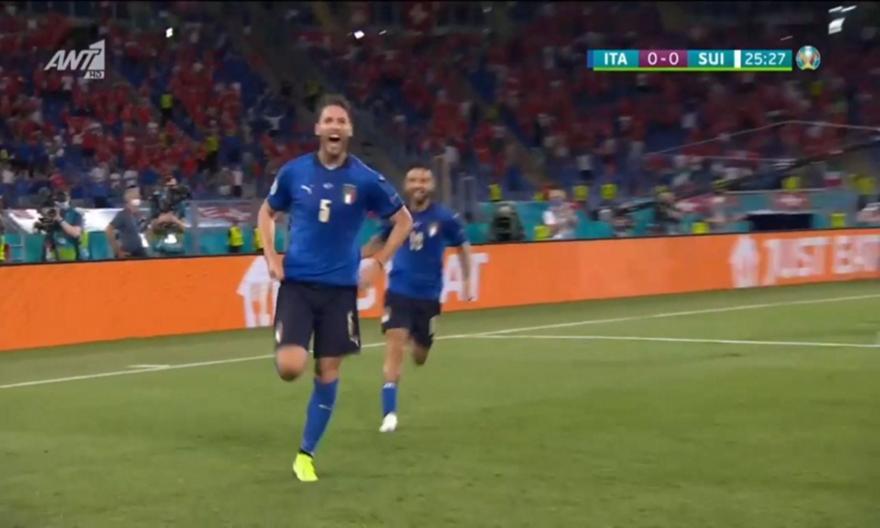 Α' όμιλος: Τα καλύτερα γκολ