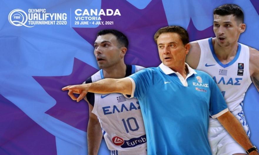 ΕΣΑΚΕ: «Καλή επιτυχία στην Εθνική ομάδα»