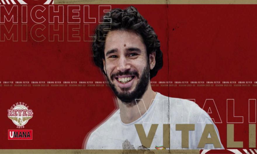 Βενέτσια: Ανακοίνωσε την απόκτηση του Μικέλε Βιτάλι