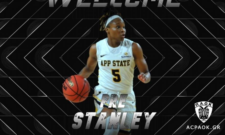 Ανακοίνωσε παίκτρια από το WNBA ο ΠΑΟΚ!