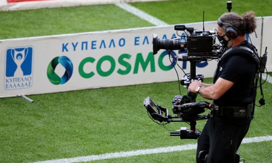 Γερό μπάσιμο της Cosmote TV για τη Super League!