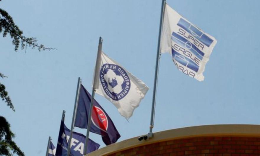 ΕΠΟ: Εγκρίθηκε η συμμετοχή τεσσάρων Β' ομάδων στην Super League 2