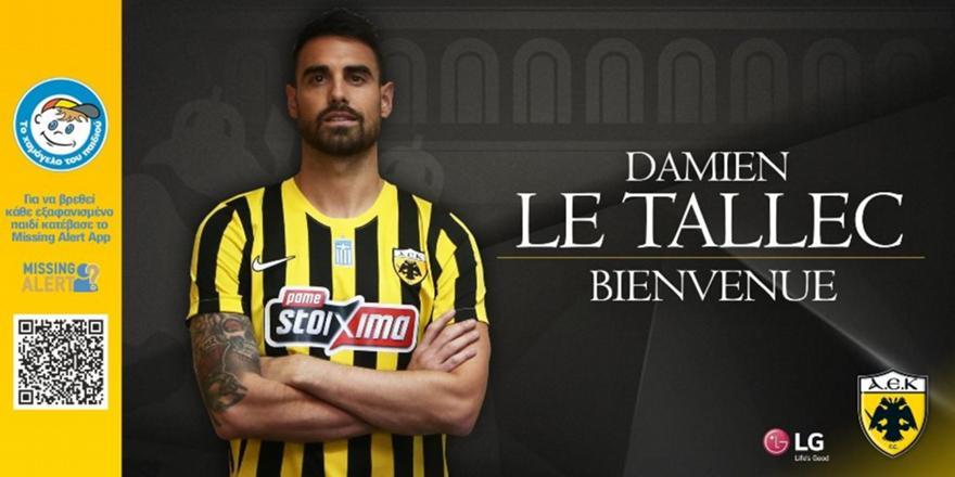 ΑΕΚ: Ανακοίνωσε τον Λε Ταλέκ