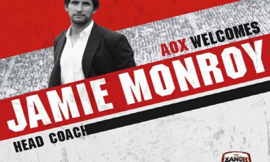 Προπονητής της Ξάνθης ο Ζάιμε Μονρόι, ανακοίνωσε και δύο μεταγραφές!