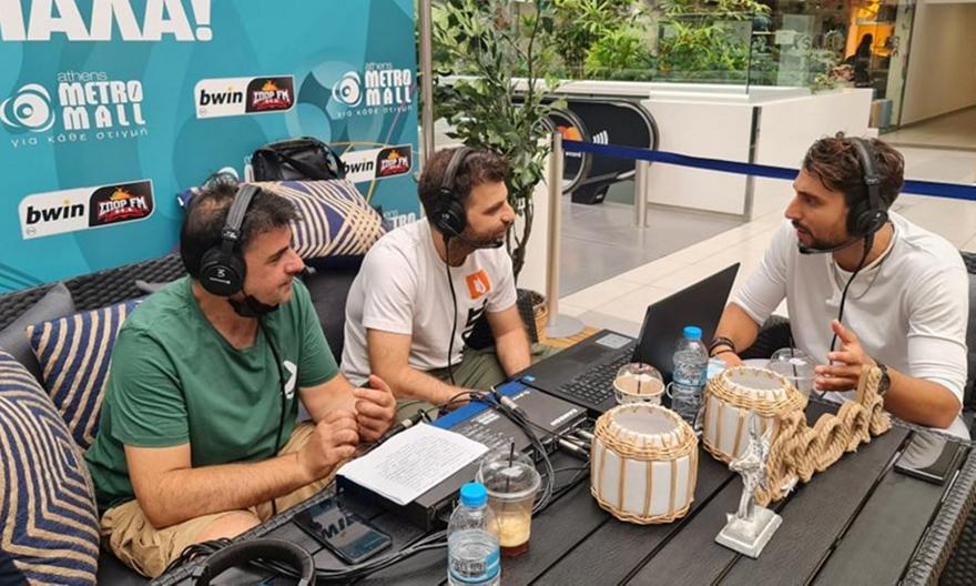 Σάκης Κατσούλης στον bwinΣΠΟΡ FM: «Ήμουν κοντά στον ΠΑΟΚ»