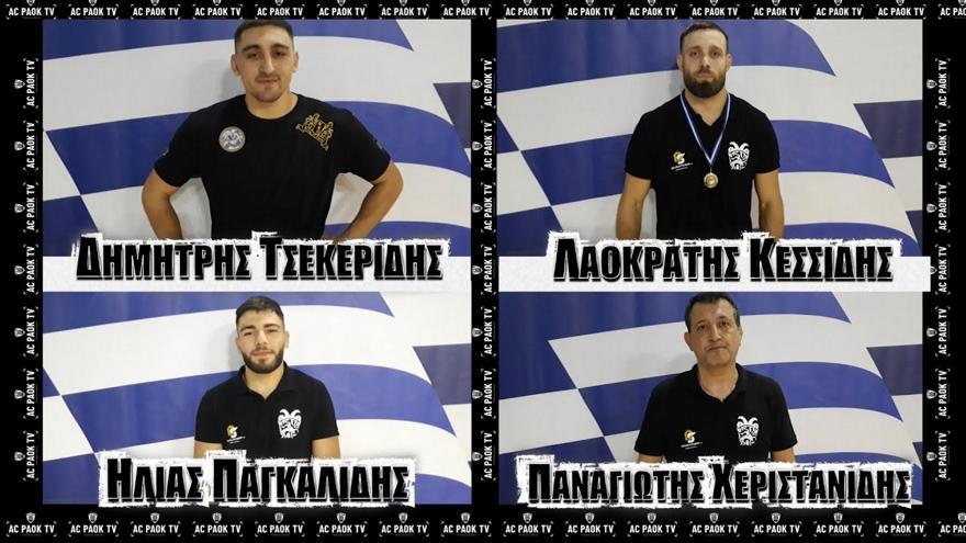 Πρωταθλητής Ανδρών στην ελληνορωμαϊκή ο ΠΑΟΚ