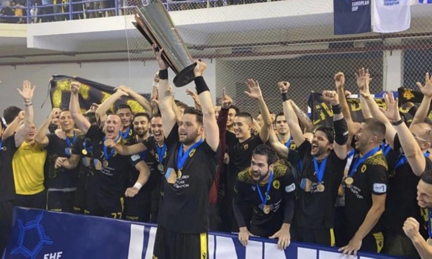 Επίσημο: Στο EHF European League η ΑΕΚ!