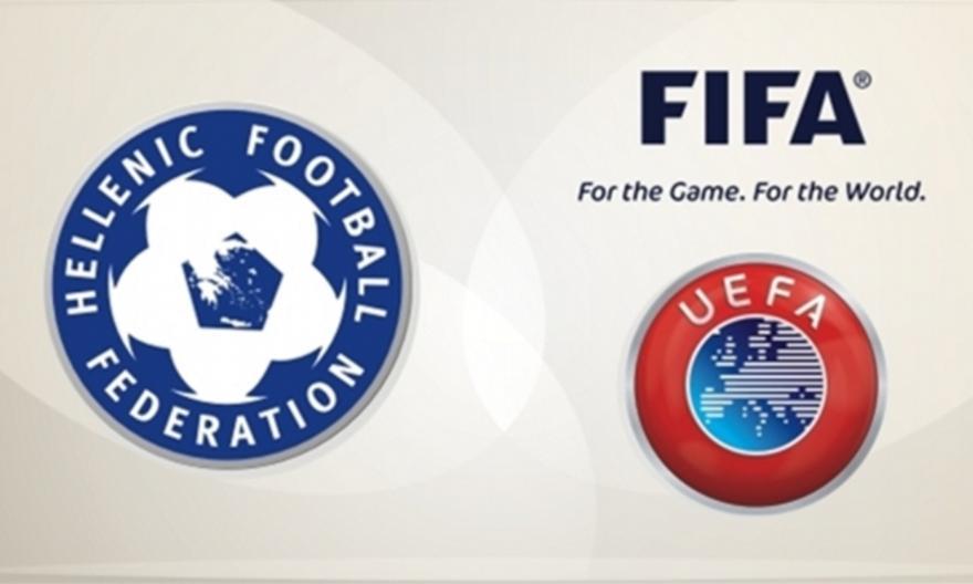 Η επιστολή των FIFA/UEFA στην ΕΠΟ για την Ολιστική Μελέτη