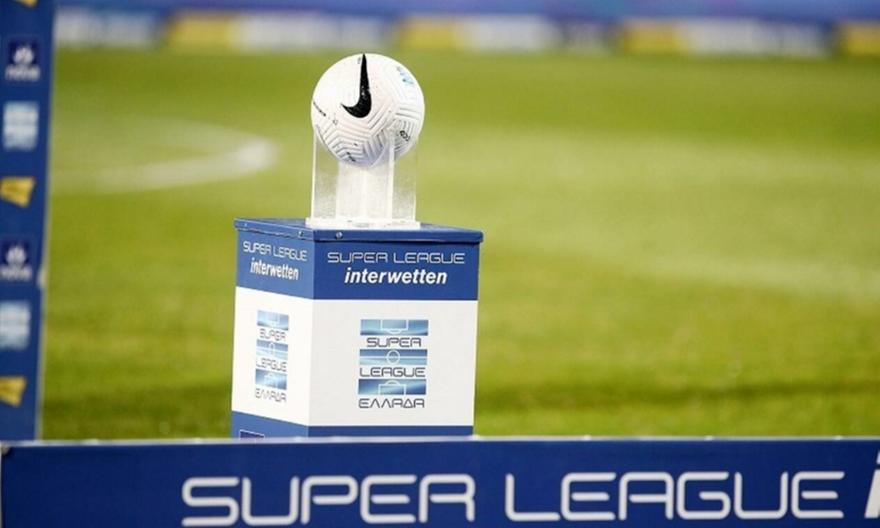 Σούπερ Λίγκα: Την Δευτέρα η κλήρωση του νέου πρωταθλήματος