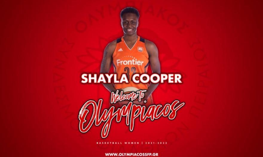 Ολυμπιακός: Ανακοίνωσε την απόκτηση της Σάιλα Κούπερ