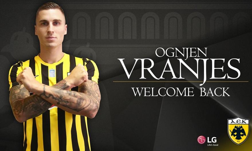 Βράνιες: Τον ανακοίνωσε στην ΑΕΚ ο Άντερλεχτ
