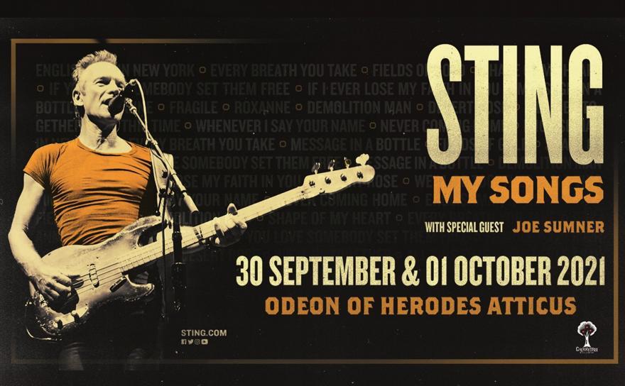 Ο Sting στην Ελλάδα για δύο εμφανίσεις στο Ηρώδειο