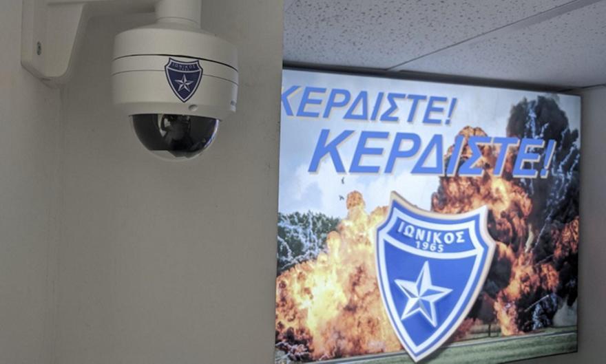 Ιωνικός: Τοποθετούνται οι κάμερες στο γήπεδο της Νεάπολης