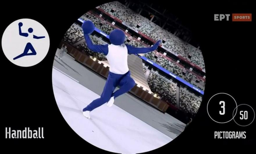 Τελετή έναρξης: Η πρωτότυπη παρουσίαση των αθλημάτων