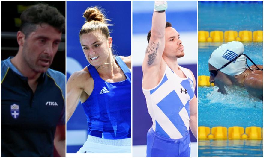 Τόκιο: Τι έκαναν σήμερα (Σάββατο 24/7) οι Έλληνες αθλητές