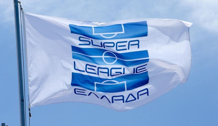 Κλήρωση με ερωτηματικά στην Super League