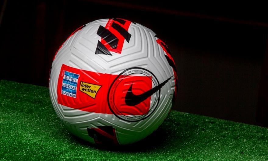 Super League: Η μπάλα του νέου πρωταθλήματος! (pic)