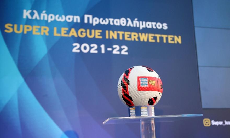 Η 1η αγωνιστική της Super League: Και οι πέντε «μεγάλοι» εντός έδρας