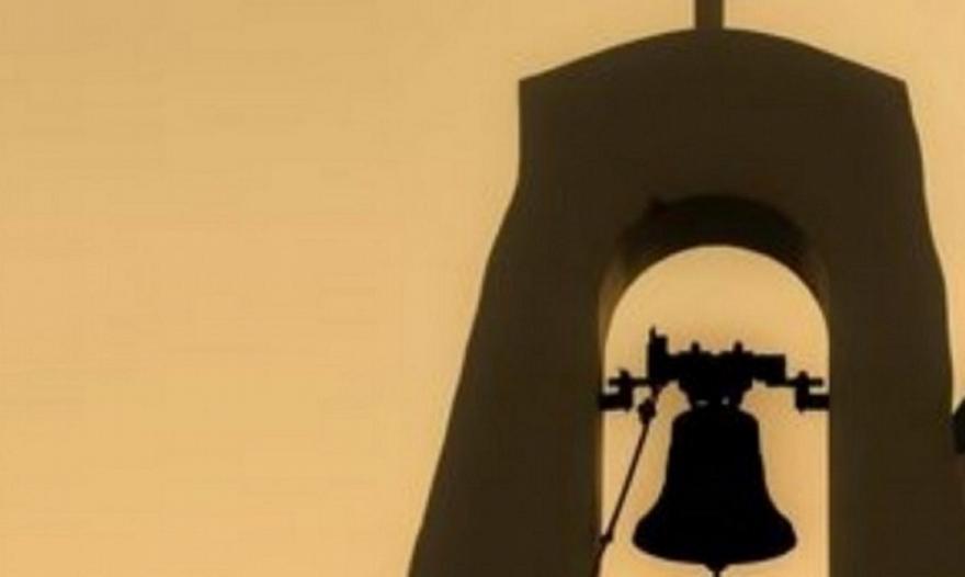 Πάρος: Γυναίκα έσκισε την εγκύκλιο της Ιεράς Συνόδου