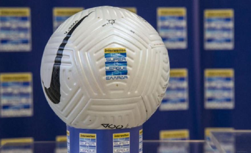 Super League: Το συνοπτικό πρόγραμμα της νέας σεζόν!