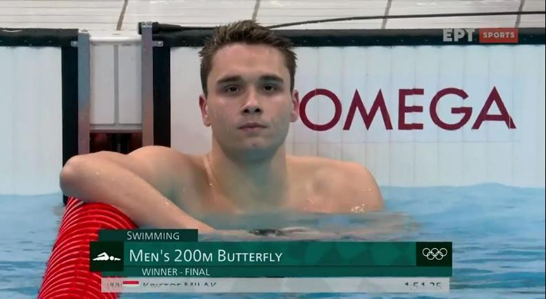 «Χρυσός» ο Μίλακ στα 200μ πεταλούδα