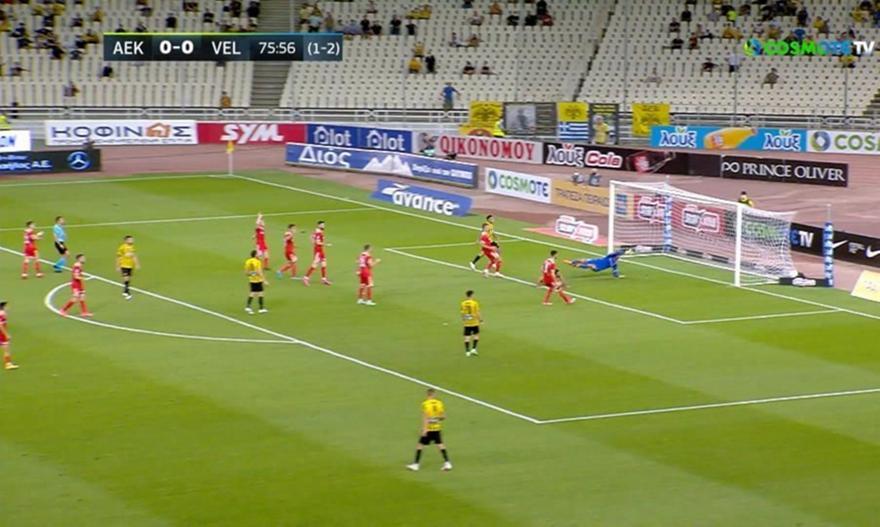 ΑΕΚ-Βελέζ: Το γκολ του Τζαβέλλα που δεν μέτρησε
