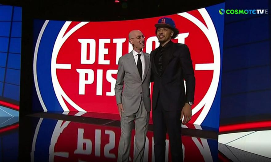 NBA: Ο Κάνιγχαμ στο Νο.1 του draft 2021