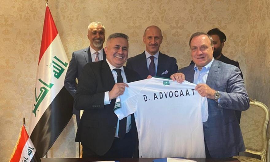 Άντβοκαατ: Ανέλαβε την εθνική Ιράκ
