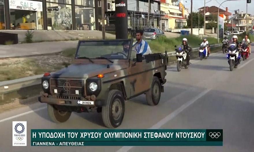 Ντούσκος: Με στρατιωτικό τζιπάκι η άφιξή του στα Γιάννενα!