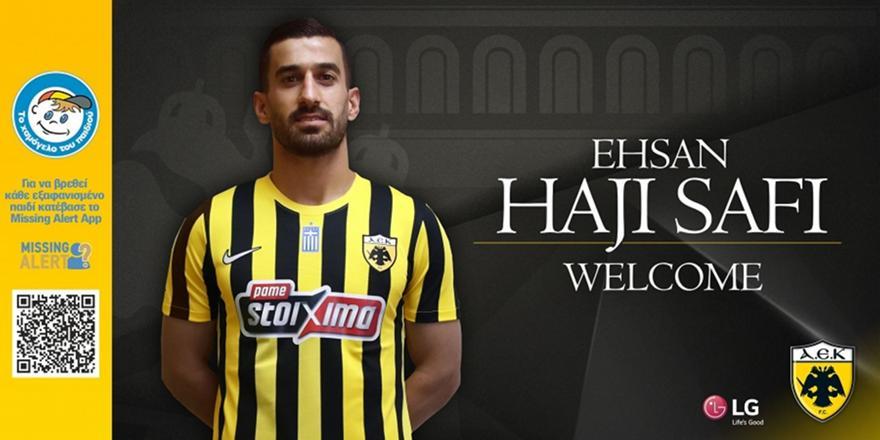 ΑΕΚ: Και επίσημα «κιτρινόμαυρος» ο Χατζισαφί!