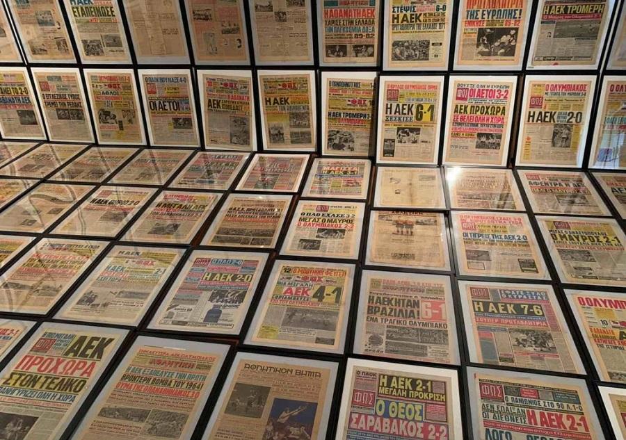 ΑΕΚ: Εμπλουτίστηκε το Μουσείο της με πρωτοσέλιδα