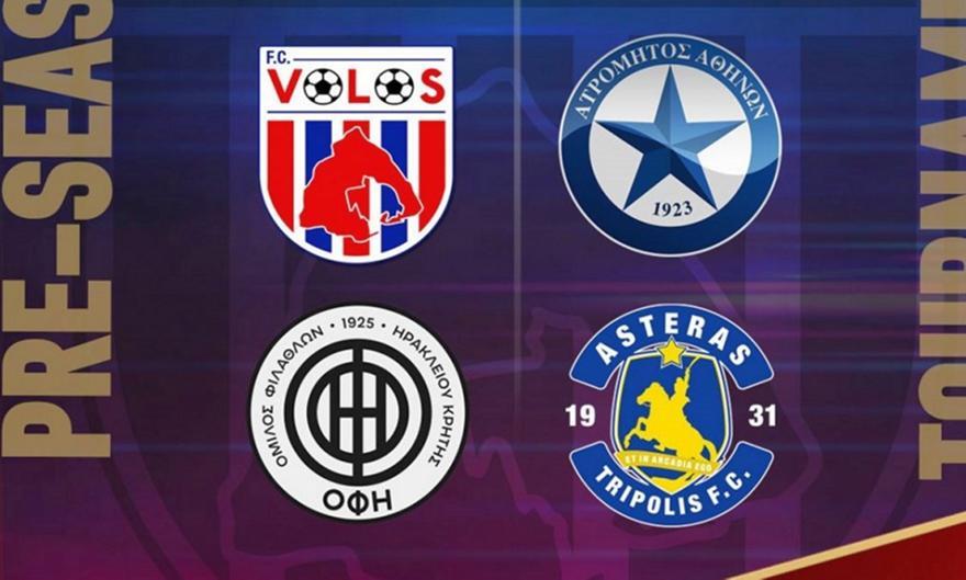 Ζωντανά και δωρεάν από το Volos TV το φιλανθρωπικό τουρνουά - Λογαριασμοί οικονομικής ενίσχυσης