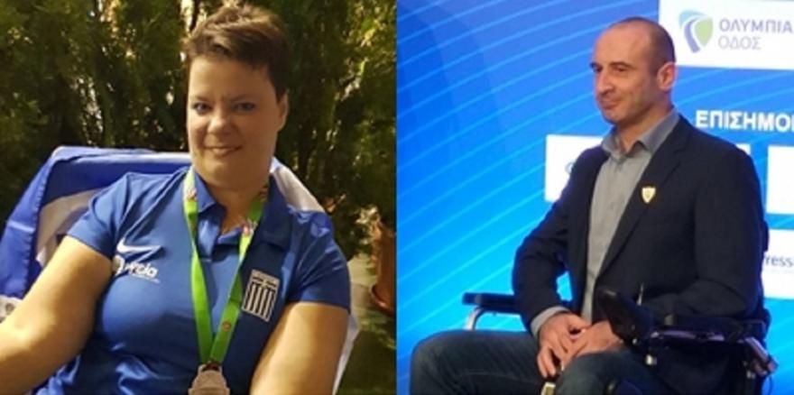 Παραολυμπιακοί Αγώνες: Κωνσταντινίδης,Ντέντα οι σημαιοφόροι