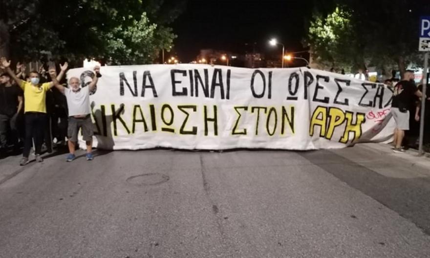 Συλλαλητήριο στη Θεσσαλονίκη από τους οπαδούς του Άρη για το -6