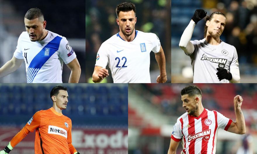Η ενδεκάδα ελεύθερων ποδοσφαιριστών με σφραγίδα από Ελλάδα!
