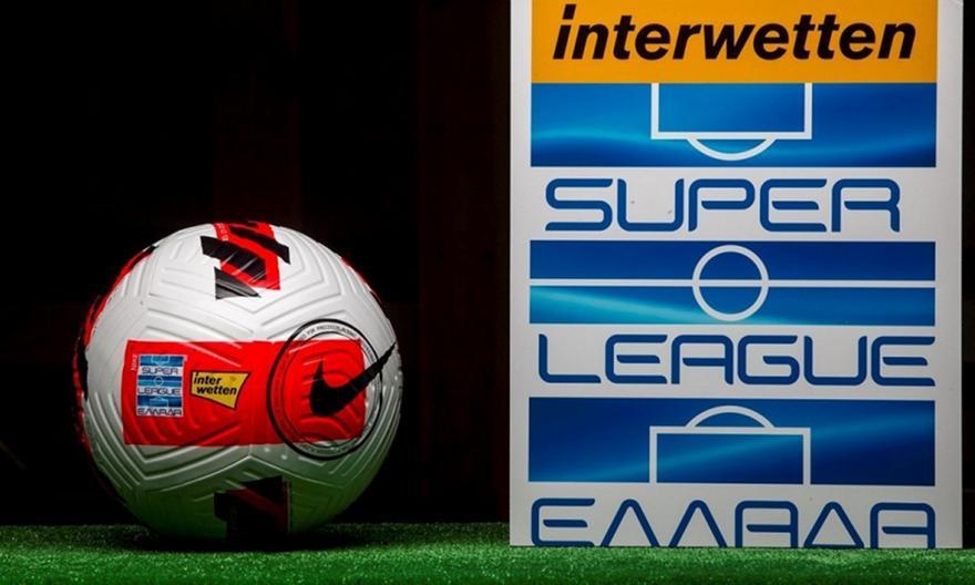 Τηλεδιάσκεψη για τα πρώτα ντέρμπι  της Super League 1 την Πέμπτη