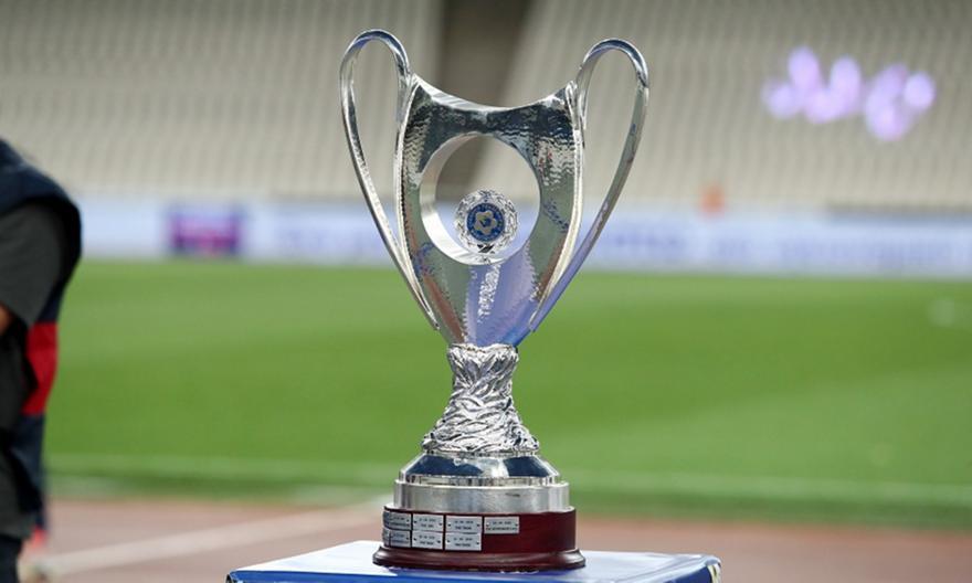 Κύπελλο Ελλάδας: Τα ζευγάρια της 2ης φάσης
