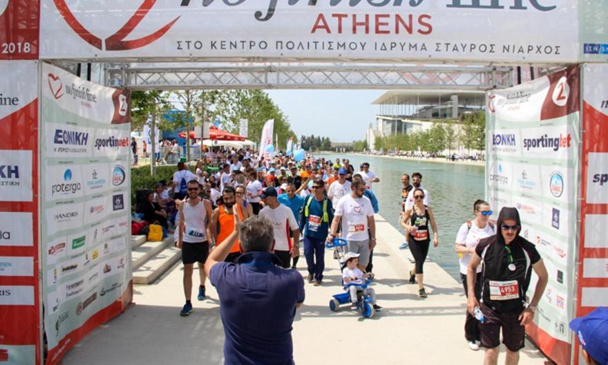 No Finish Line Athens: Λήγει η διορία των εγγραφών