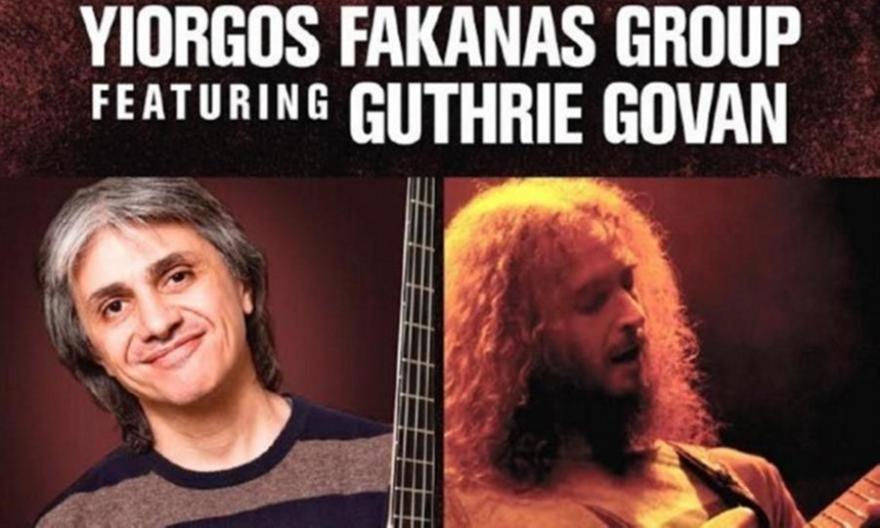 Γιώργος Φακανάς και Guthrie Govan στο Αθηνά Live