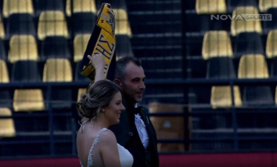 Φωτογράφηση γάμου πριν τη σέντρα στο «Κλεάνθης Βικελίδης»