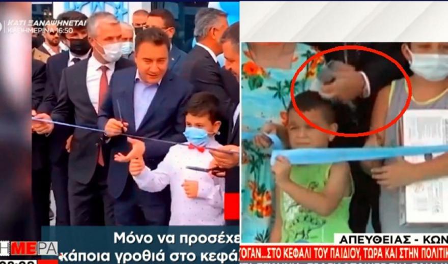 Τουρκία: Ο Μπαμπατζάν τρολάρει Ερντογάν