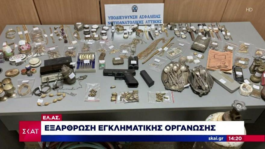 Εξάρθρωση εγκληματικής οργάνωσης: Πλαστά κέρματα και όπλα