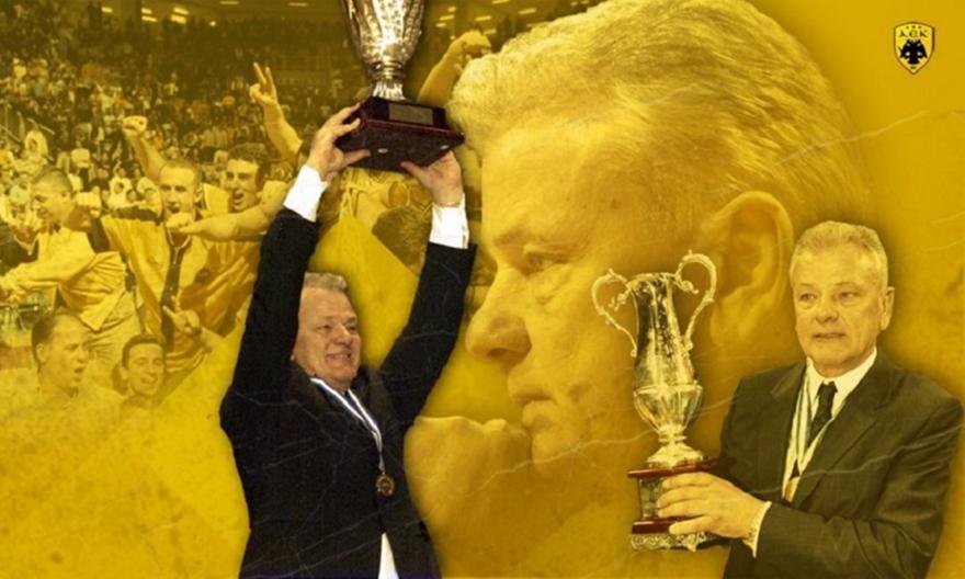 ΑΕΚ για Ίβκοβιτς: «Ανατριχίλα, δέος, στεναχώρια...»