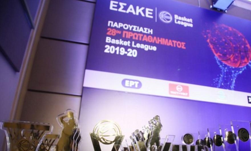 Τη Δευτέρα η παρουσίαση της Basket League 2021-2022