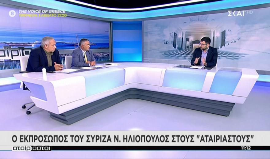 Ηλιόπουλος για μη διαγραφή Μπογδάνου