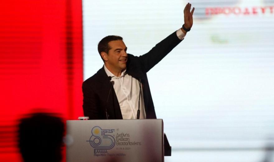 Τσίπρας στη ΔΕΘ: Αύξηση του κατώτατου μισθού στα 800 ευρώ