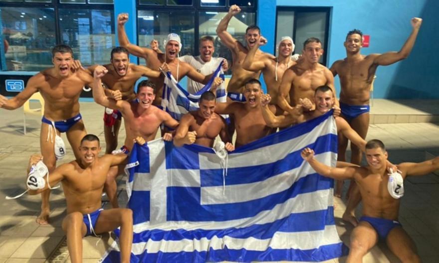 Ελλάδα-Σερβία 6-10 (Τελικός Ευρωπαϊκού εφήβων)