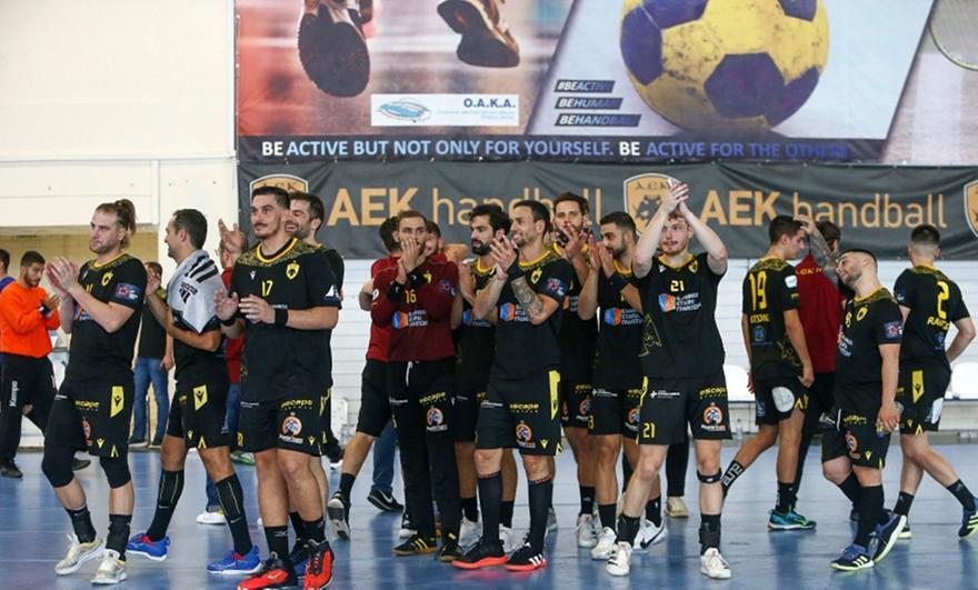 Handball Premier: Εντυπωσιακή πρεμιέρα για ΑΕΚ